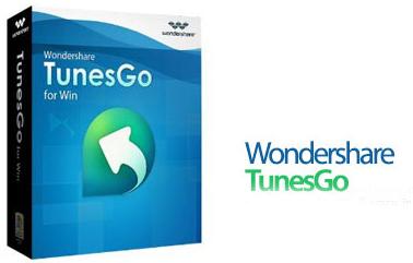 Wondershare TunesGo 9.8.3.47 Crack With Serial Key Free