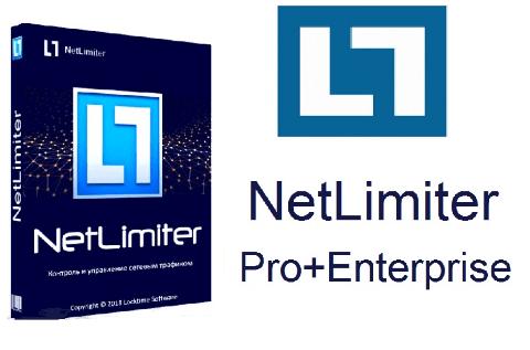 NetLimiter Pro 4.1 Crack _ Enterprise Edition Download